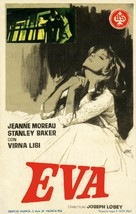 Eva - Spanish Movie Poster (xs thumbnail)