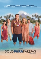 Couples Retreat - Argentinian Movie Cover (xs thumbnail)