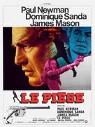 The MacKintosh Man - French Movie Poster (xs thumbnail)