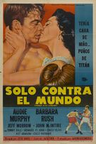 World in My Corner - Argentinian Movie Poster (xs thumbnail)
