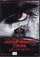 Rosewood Lane - Thai Movie Cover (xs thumbnail)