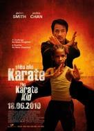 The Karate Kid - Vietnamese Movie Poster (xs thumbnail)