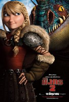 How to Train Your Dragon 2 - Thai Movie Poster (xs thumbnail)