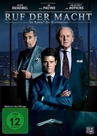 Misconduct - German Movie Cover (xs thumbnail)