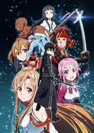 """""""Sword Art Online"""" - Key art (xs thumbnail)"""