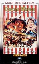 Circus World - German VHS cover (xs thumbnail)
