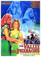 Il sepolcro dei re - French Movie Poster (xs thumbnail)