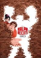 Wreck-It Ralph - German Movie Poster (xs thumbnail)