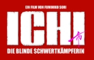 Ichi - Logo (xs thumbnail)