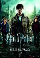 Harry Potter and the Deathly Hallows: Part II - Serbian Movie Poster (xs thumbnail)