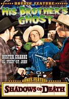 His Brother's Ghost - DVD movie cover (xs thumbnail)