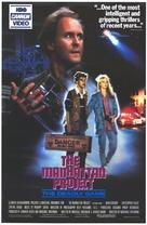 The Manhattan Project - VHS cover (xs thumbnail)