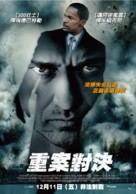 Law Abiding Citizen - Taiwanese Movie Poster (xs thumbnail)