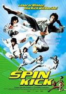 Spin Kick - Thai poster (xs thumbnail)