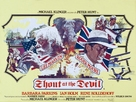 Shout at the Devil - British Movie Poster (xs thumbnail)