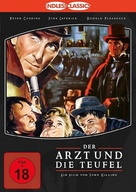 The Flesh and the Fiends - German DVD cover (xs thumbnail)