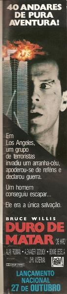 Die Hard - Brazilian Movie Poster (xs thumbnail)