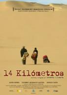 14 kilómetros - Spanish Movie Poster (xs thumbnail)