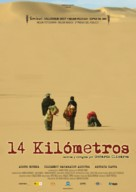 14 kilómetros - Spanish Movie Poster (xs thumbnail)