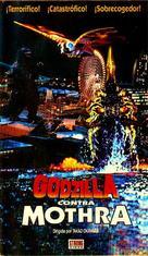 Gojira tai Mosura - Spanish VHS cover (xs thumbnail)