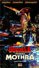 Gojira tai Mosura - Spanish VHS movie cover (xs thumbnail)