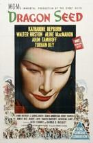 Dragon Seed - Australian Movie Poster (xs thumbnail)