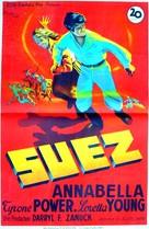 Suez - French Movie Poster (xs thumbnail)