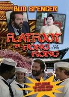 Piedone a Hong Kong - DVD cover (xs thumbnail)