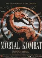 Mortal Kombat - French Movie Poster (xs thumbnail)