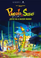 Piccolo, Saxo et compagnie - Spanish Movie Poster (xs thumbnail)