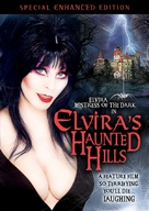 Elvira's Haunted Hills - Movie Cover (xs thumbnail)