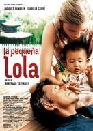 Holy Lola - Spanish Movie Poster (xs thumbnail)