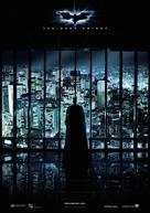 The Dark Knight - Norwegian Movie Poster (xs thumbnail)