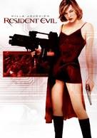 Resident Evil - Movie Cover (xs thumbnail)