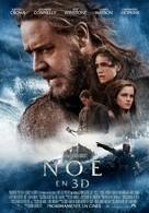 Noah - Argentinian Movie Poster (xs thumbnail)