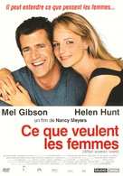What Women Want - French DVD movie cover (xs thumbnail)