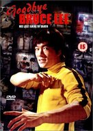 Goodbye Bruce Lee - British Movie Cover (xs thumbnail)