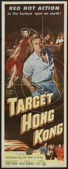 Target Hong Kong - Movie Poster (xs thumbnail)