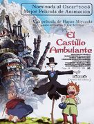 Hauru no ugoku shiro - Spanish Movie Poster (xs thumbnail)