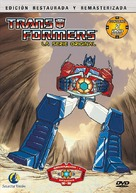 """Transformers"" - Spanish DVD movie cover (xs thumbnail)"