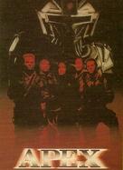 A.P.E.X. - Argentinian poster (xs thumbnail)
