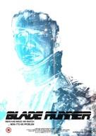Blade Runner - British DVD cover (xs thumbnail)