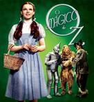 The Wizard of Oz - Brazilian Movie Cover (xs thumbnail)