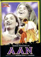 Aan - Indian DVD movie cover (xs thumbnail)