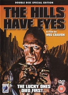 The Hills Have Eyes - British Movie Cover (xs thumbnail)