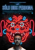 Only God Forgives - Argentinian Movie Poster (xs thumbnail)