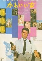Marlowe - Japanese Movie Poster (xs thumbnail)