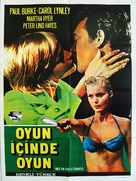 Once You Kiss a Stranger... - Turkish Movie Poster (xs thumbnail)