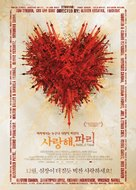 Paris, je t'aime - South Korean Movie Poster (xs thumbnail)