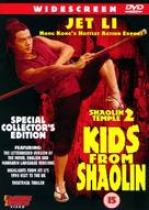 Kids From Shaolin - British DVD cover (xs thumbnail)